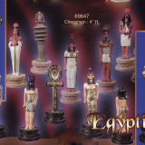 Egyptian Chess Set – lrg         #69697