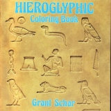 Hieroglyphic Colouring Book  #B-575