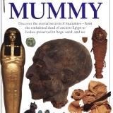 Mummy    #8673