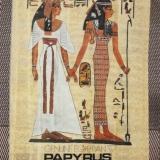 Papyrus Writing Pad   #EG-1013