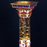 Egyptian Candle Holder   #68466