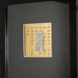 Framed Ancient Chinese Spade Coin  #WH-100101