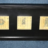 Framed – Ancient Chinese Coins  #WH-1301