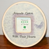 Picture Frame – round   #WH-100111