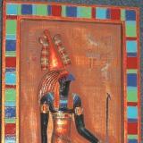 Horus   #2966-W