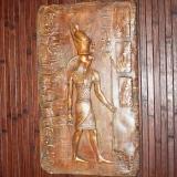 Plaque – Horus  #WH-8766