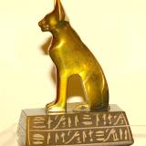 Bast in Brass   #E-8764