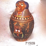 Canopic Jar – Ram Headed   #71509