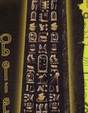 Obelisk – medium  #2953