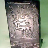 Triad of Menkaure – Bookends  #68039