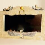 Hanging Wall Mirror   #EWH-3593